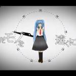 魔法と影踏み / 初音ミクオリジナル曲
